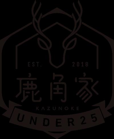 鹿角家U25ロゴ
