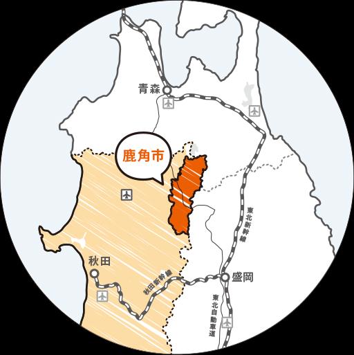 鹿角市地図
