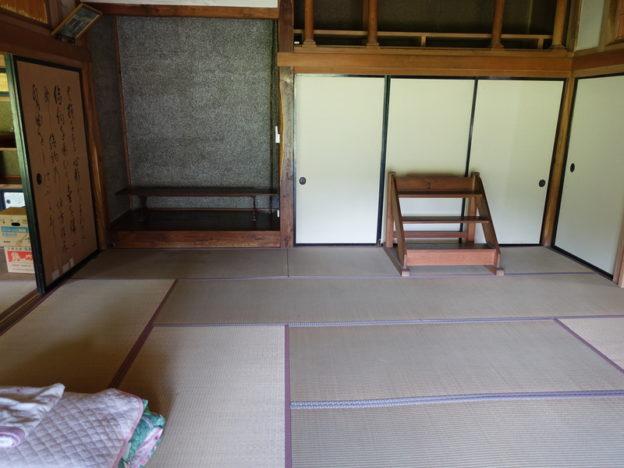 空き家物件詳細